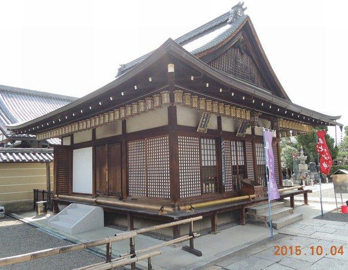 28毘沙門堂