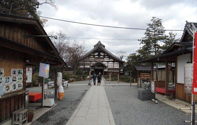 4高台寺入り口付近