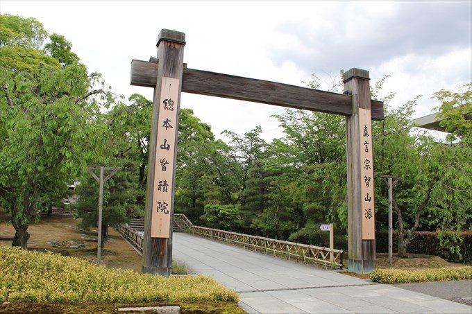 3実際の門