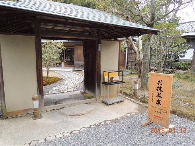35雲居庵(うんごあん)の門