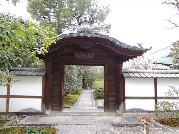 36圓徳院の門