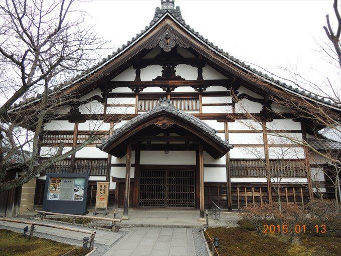9庫裏(くり:寺の台所や住居)
