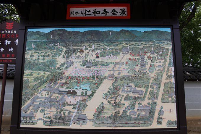 10仁和寺境内地図