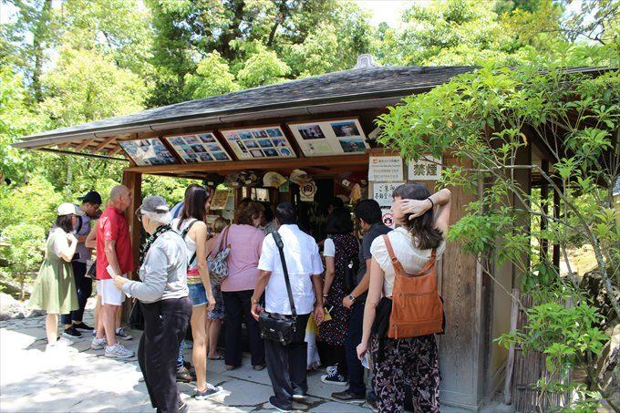 47夕佳亭横の売店