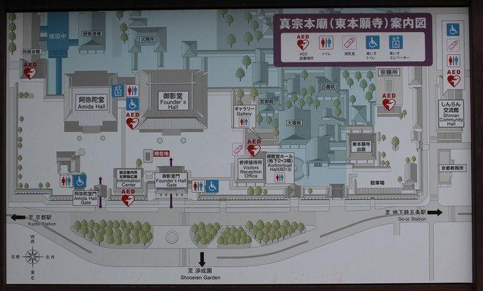 14東本願寺案内図