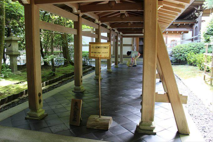 30仏殿への道は立入禁止