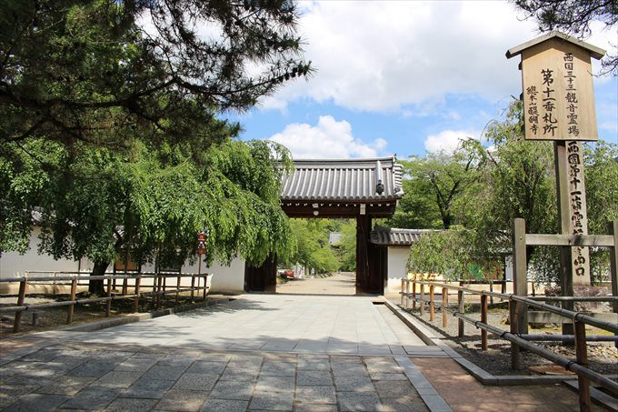 2醍醐寺の総門
