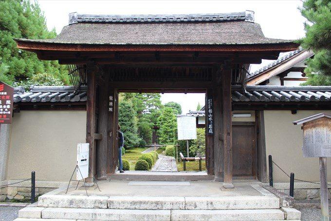 1龍源院の表門