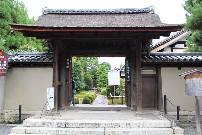 大徳寺の龍源院!日本最小の枯山水の石庭と御朱印♪