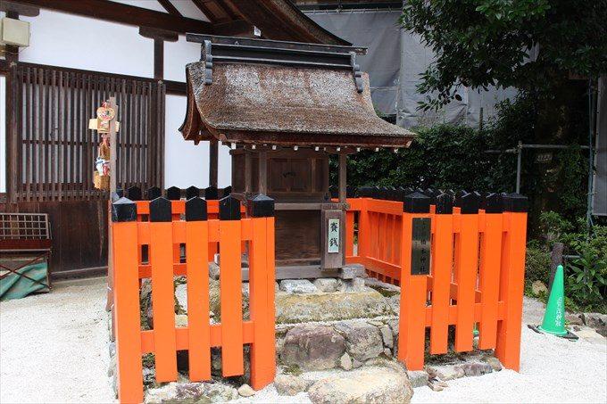 14橋本神社
