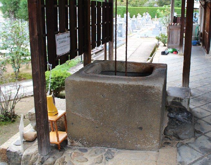 5掘り抜き井戸