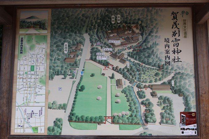 7境内地図