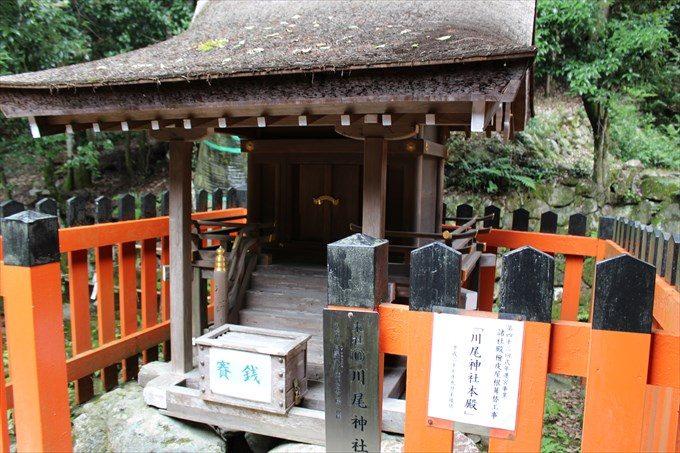 26川尾神社
