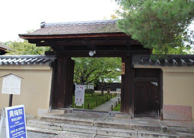 0黄梅院の表門