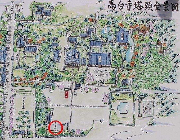 高台寺境内図3(利生堂)