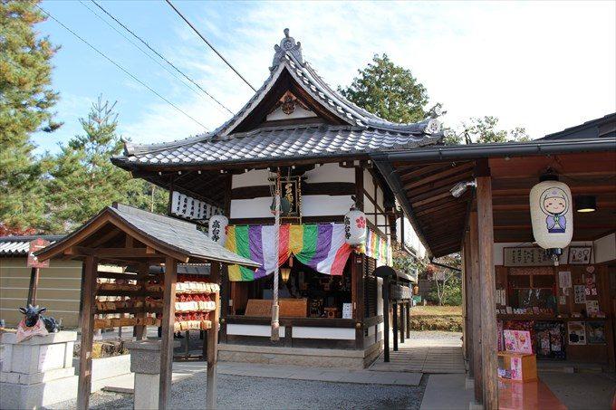 3高台寺の天満宮と売店(2つめの朱印所)