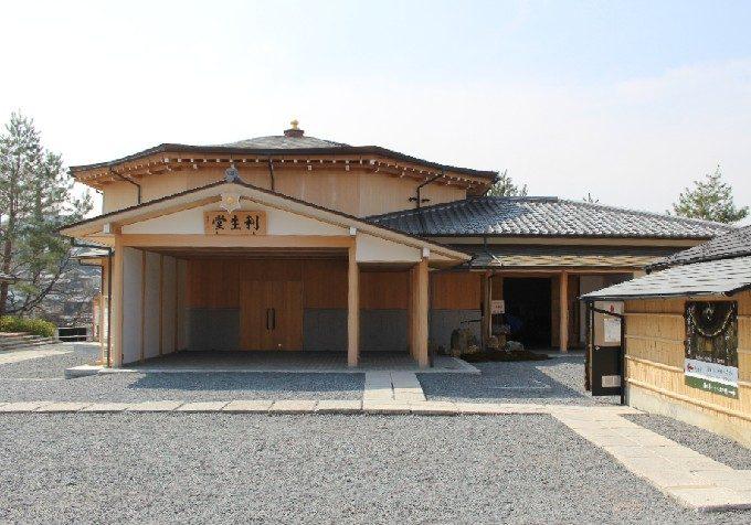 4高台寺の利生堂(3つめの朱印所)