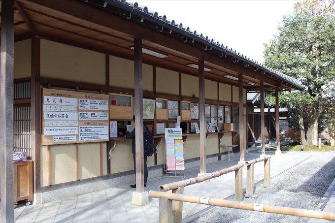 2高台寺の受付(1つめの朱印所)