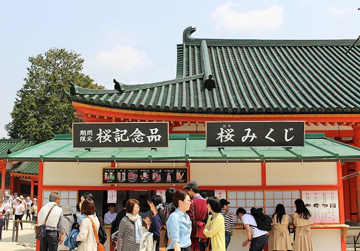 7.桜みくじ売り場