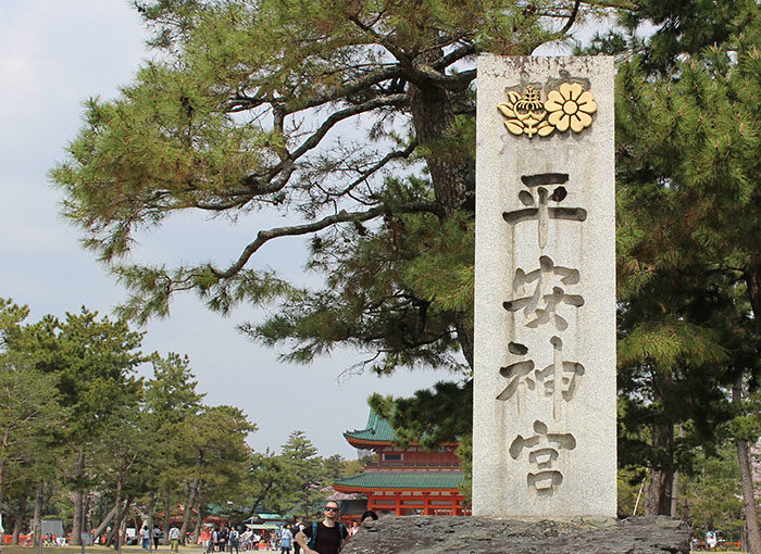 2.平安神宮 石柱