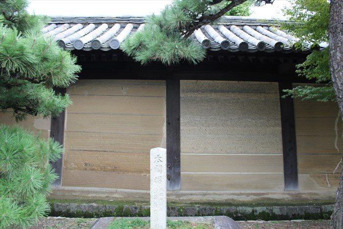 14太閤塀アップ