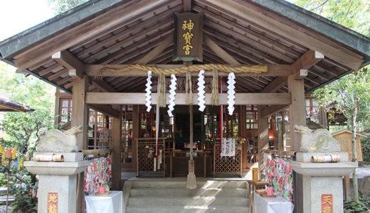 伏見稲荷のお山入口~熊鷹社のパワースポットへ行ってきた!