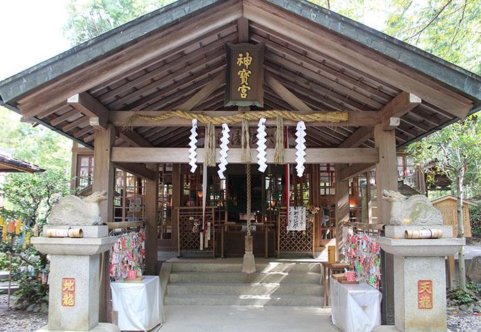 9.神宝神社 本殿